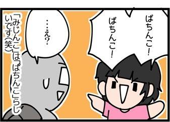 newブログ2016_73_2