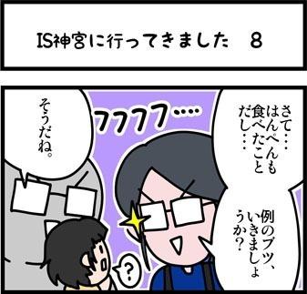 newブログ2016_74_1