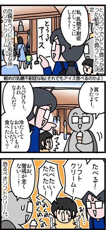 newブログ2016_74_2
