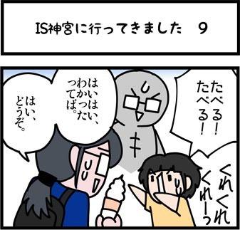 newブログ2016_75_1