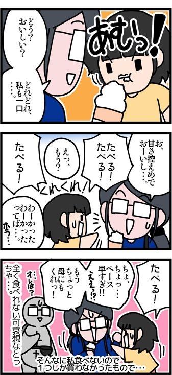 newブログ2016_75_2