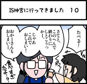 newブログ2016_76_1