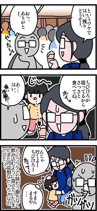 newブログ2016_76_2
