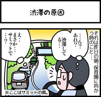 newブログ2016_77_1