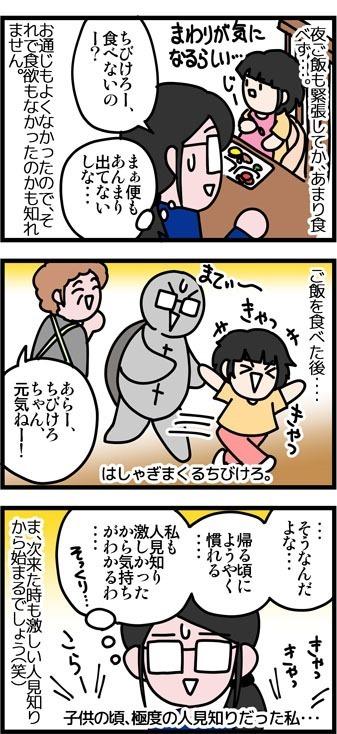 newブログ2016_78_2