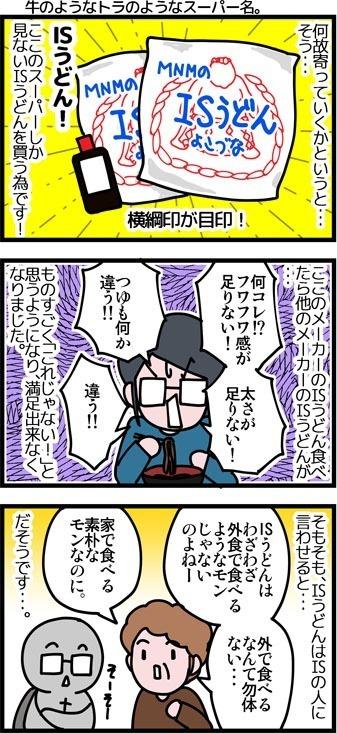 newブログ2016_79_2