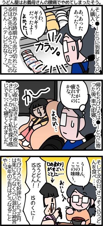 newブログ2016_80_2