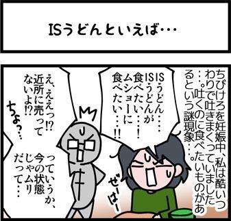 newブログ2016_81_1