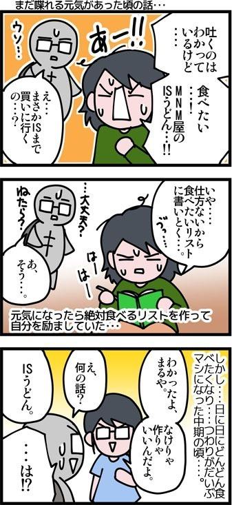 newブログ2016_81_2