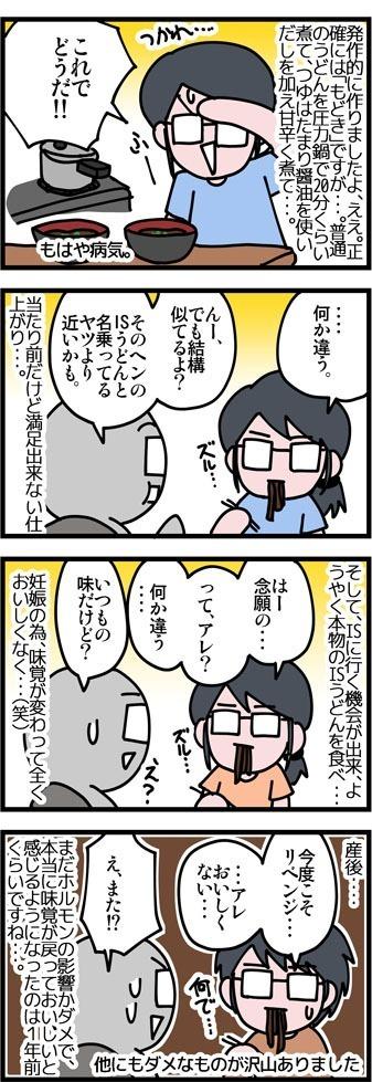 newブログ2016_81_3