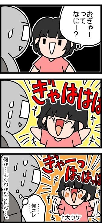 newブログ2016_84_2