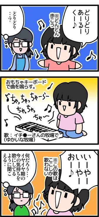 newブログ2016_85_2