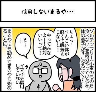 newブログ2016_86_1