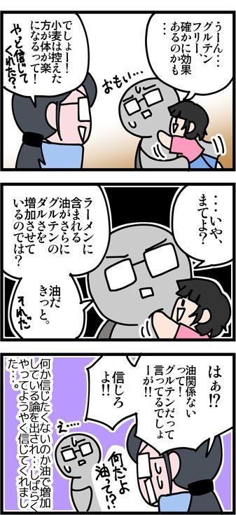 newブログ2016_86_3