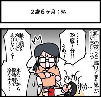 newブログ2016_87_1