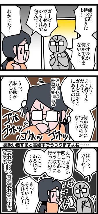 newブログ2016_87_2