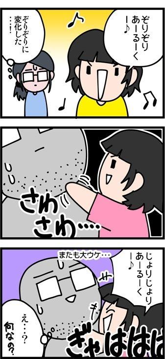 newブログ2016_88_2