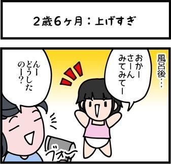 newブログ2016_90_1