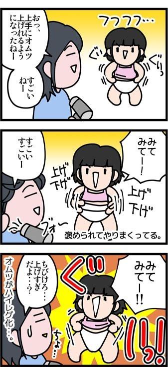 newブログ2016_90_2