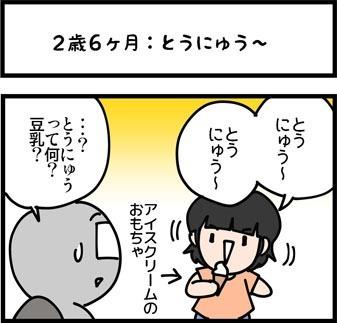 newブログ2016_91_1