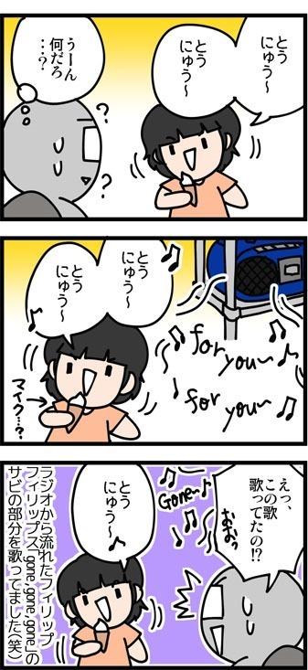 newブログ2016_91_2
