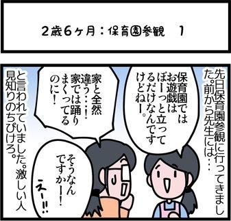 newブログ2016_92_1