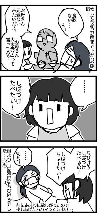omake4