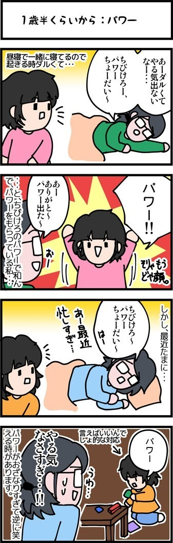 newブログ2016_11