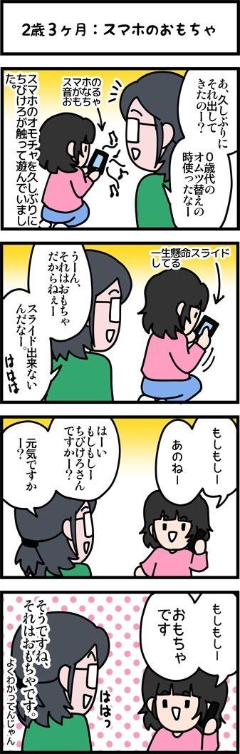 newブログ2016_12