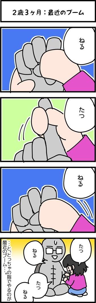 newブログ2016_13