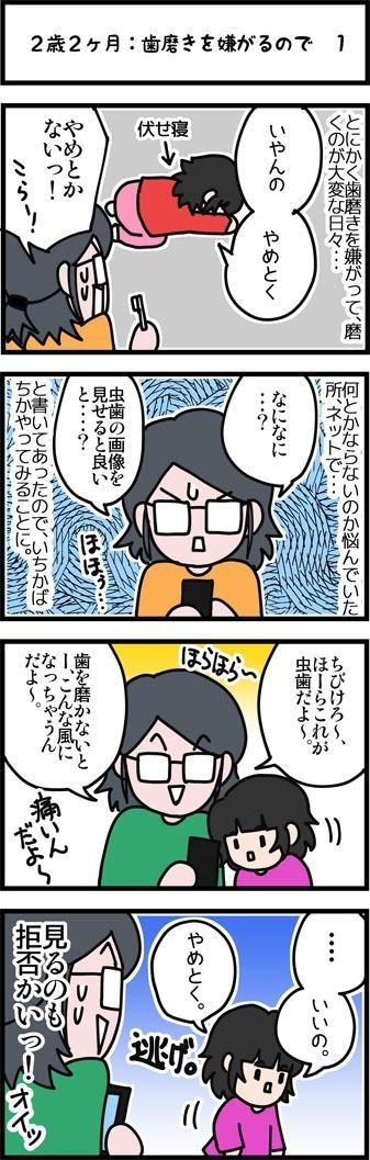 newブログ2016_14