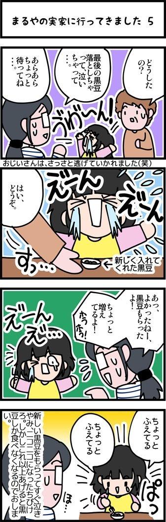 newブログ2016_34