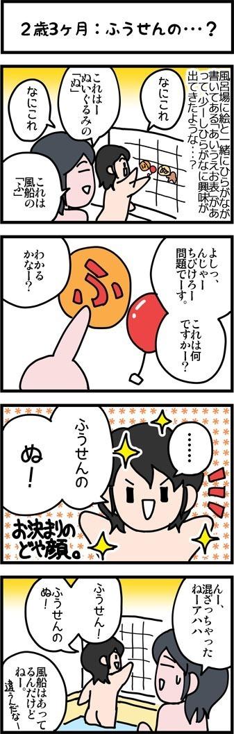 newブログ2016_5