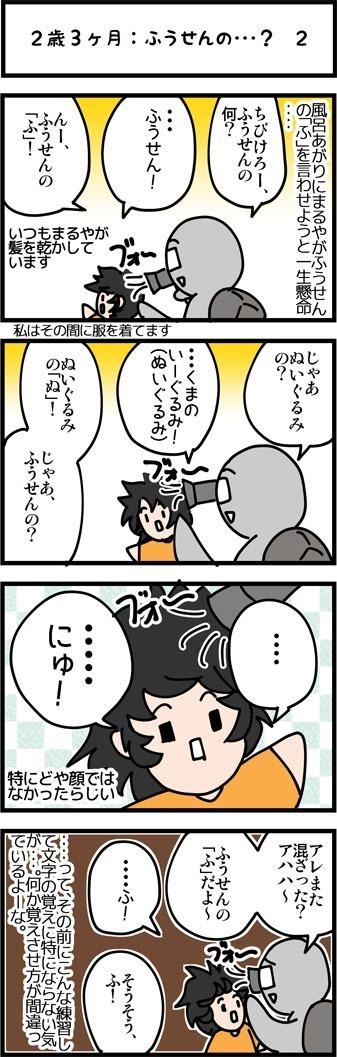 newブログ2016_66