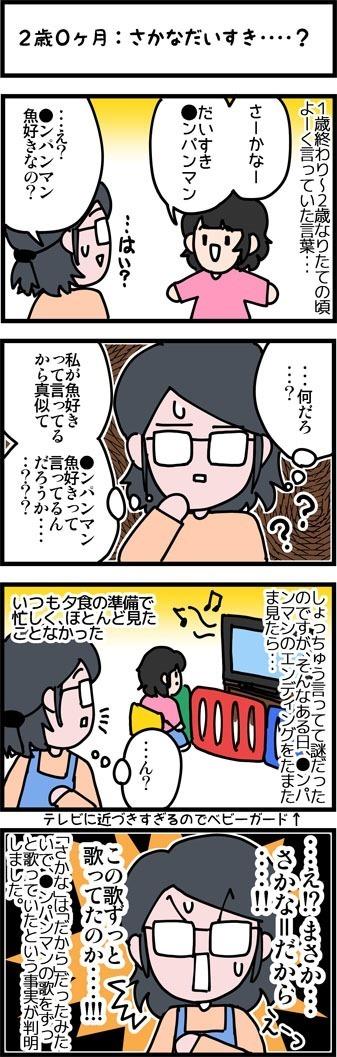 newブログ2016_7