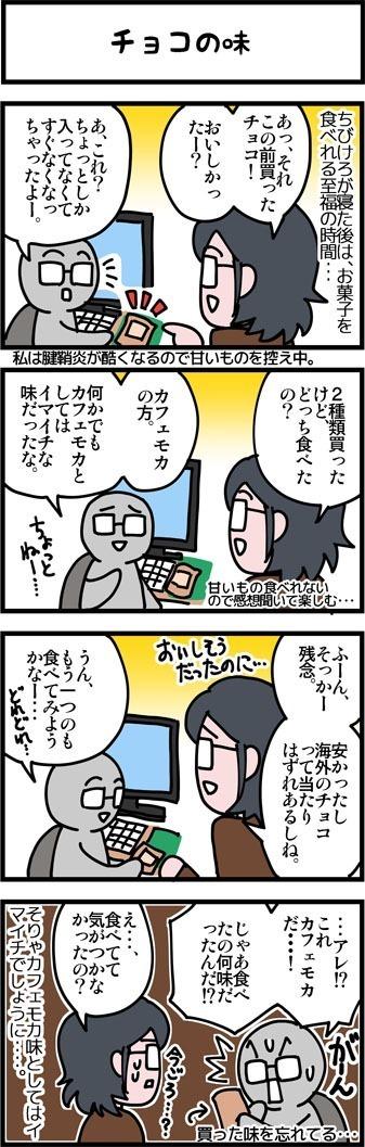 newブログ2016_9