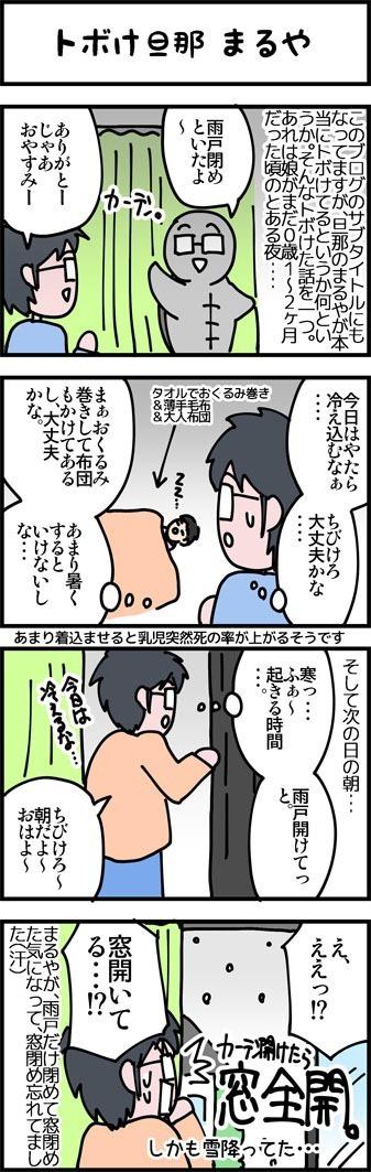 newブログ元_003cut