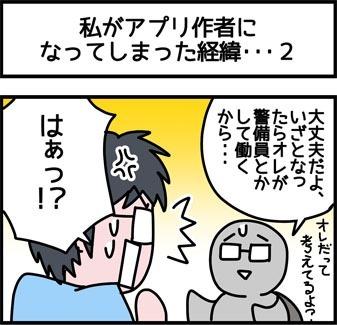 2017_110_1