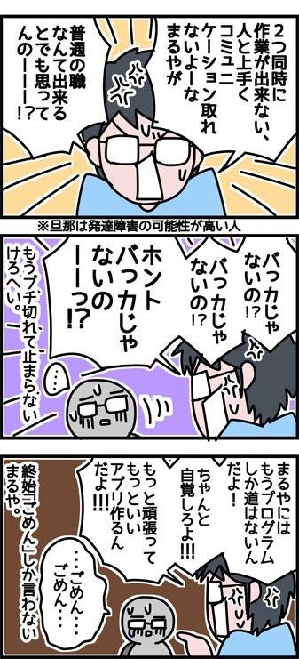 2017_110_2