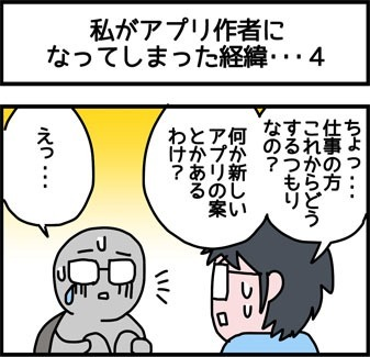 2017_112_1