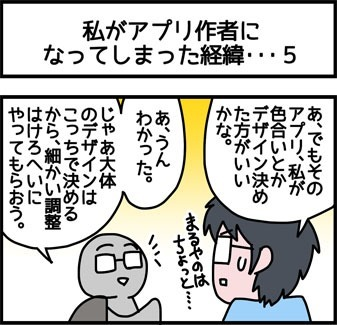 2017_113_1