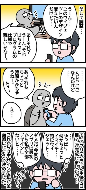 2017_113_2