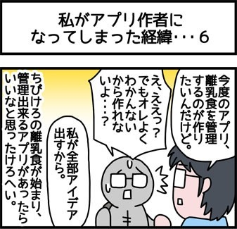 2017_114_1
