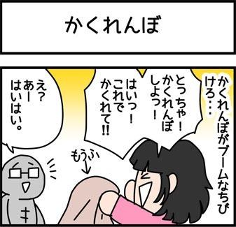 2017_114_2_1