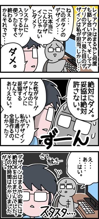 2017_114_2