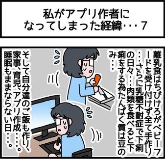 2017_115 _1