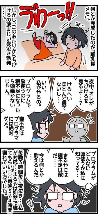 2017_115 _2