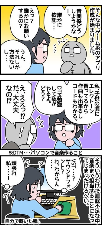 2017_116_2