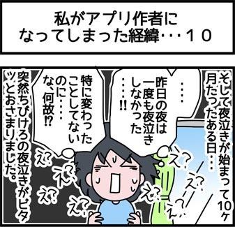 2017_118_1