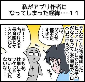 2017_119_1